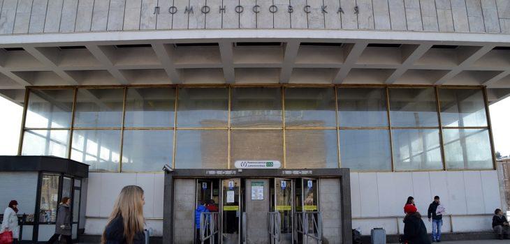 Помощь на дорогах метро Ломоносовская