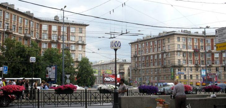 Помощь на дорогах метро Новочеркасская