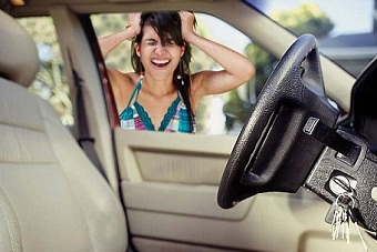 Открыть автомобиль
