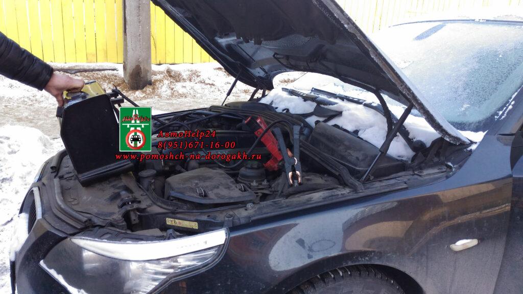 Прикурить автомобиль